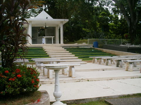 Shrine of the Infant Jesus